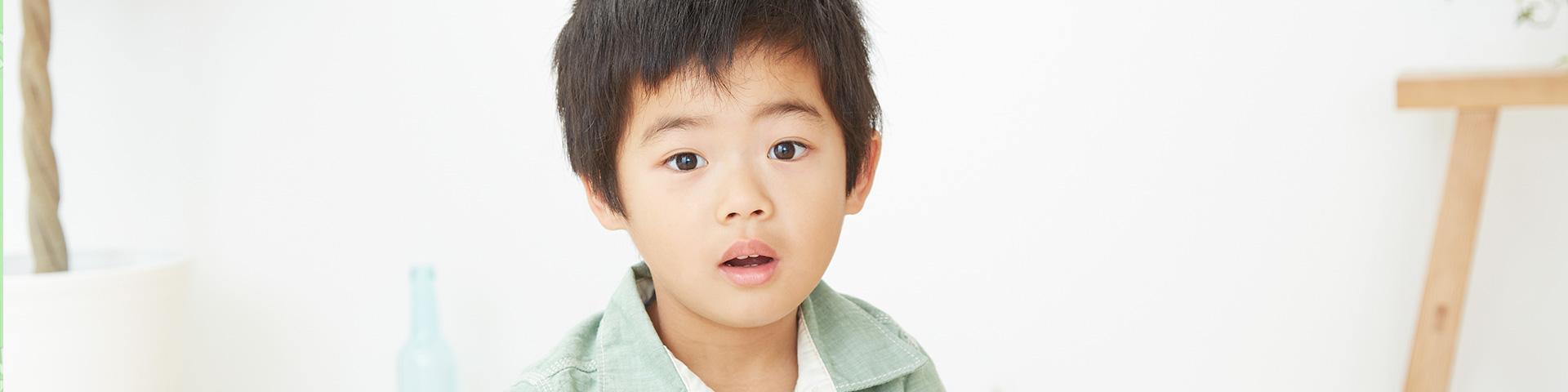 子供の歯並び・口呼吸改善治療