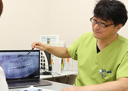 現状説明、診断結果、治療提案